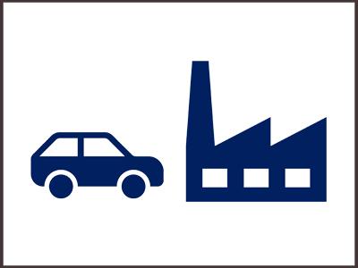 Automotive / Manufacturing